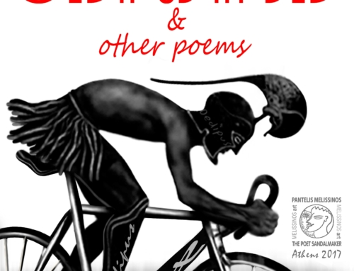 OEDIPUS IN BED & OTHER POEMS a new collection of poems by Pantelis Melissinos